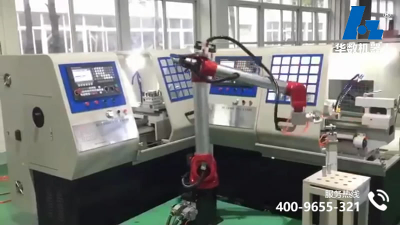 video of CNC teaching
