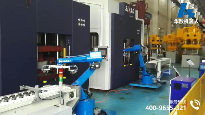 video of Hydraulic machine loading and unloading