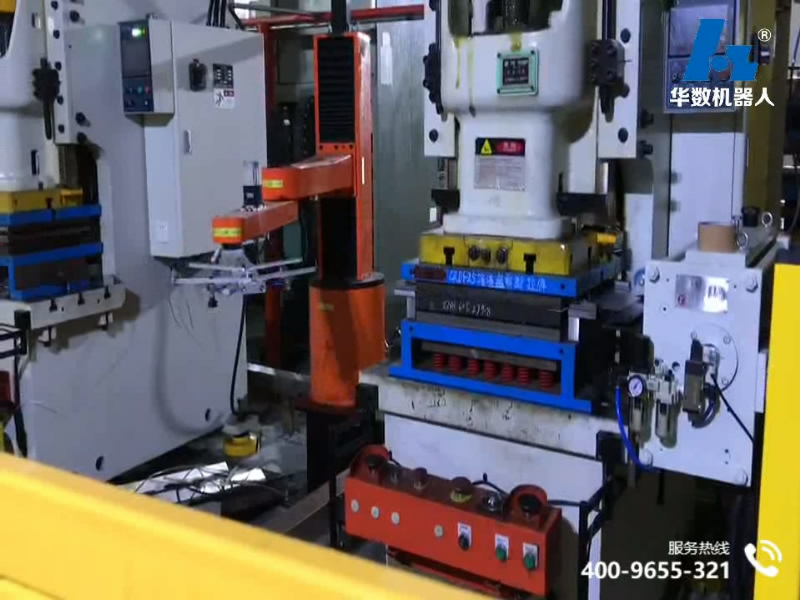 Electric oven stamping automation production line