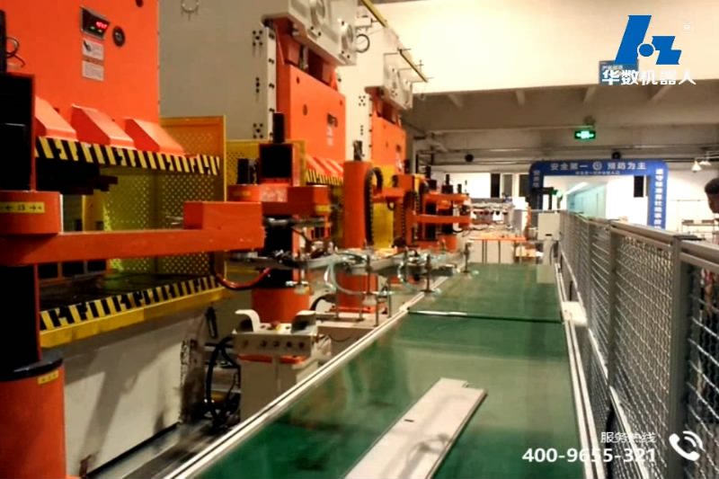 video of Dishwasher exterior trim cover workpiece production