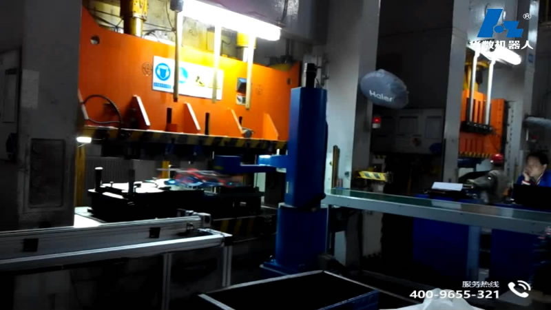 Washing machine manufacturer online debugging production line