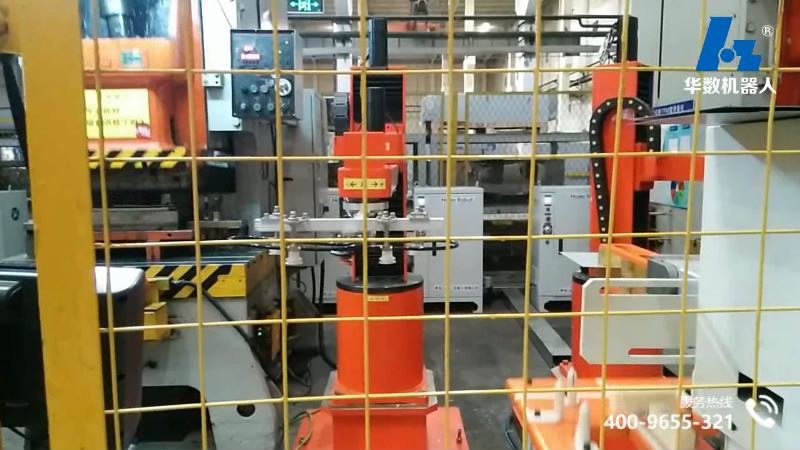 Washing machine stamping production line