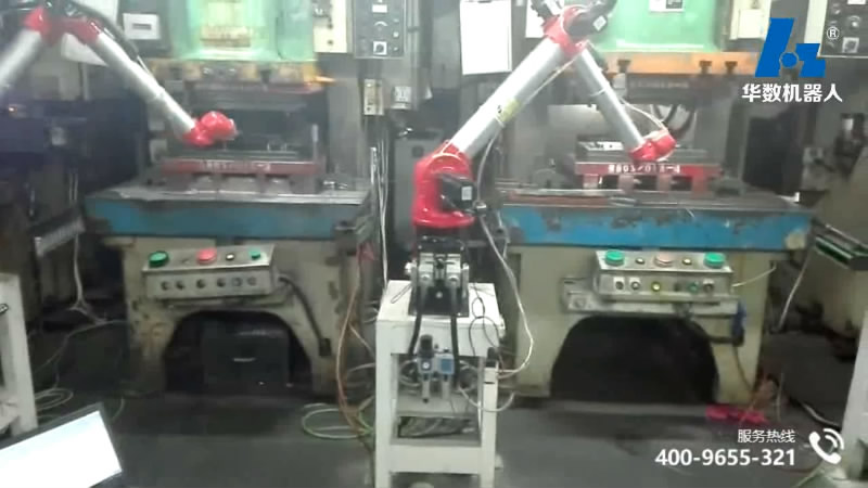 video of Robot stamping production line