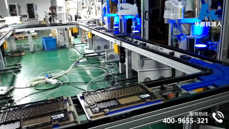HSR-SR6600 Electronic assembly line
