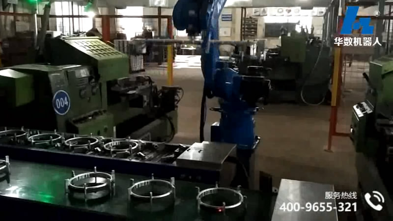video of Stator machine plus blanking