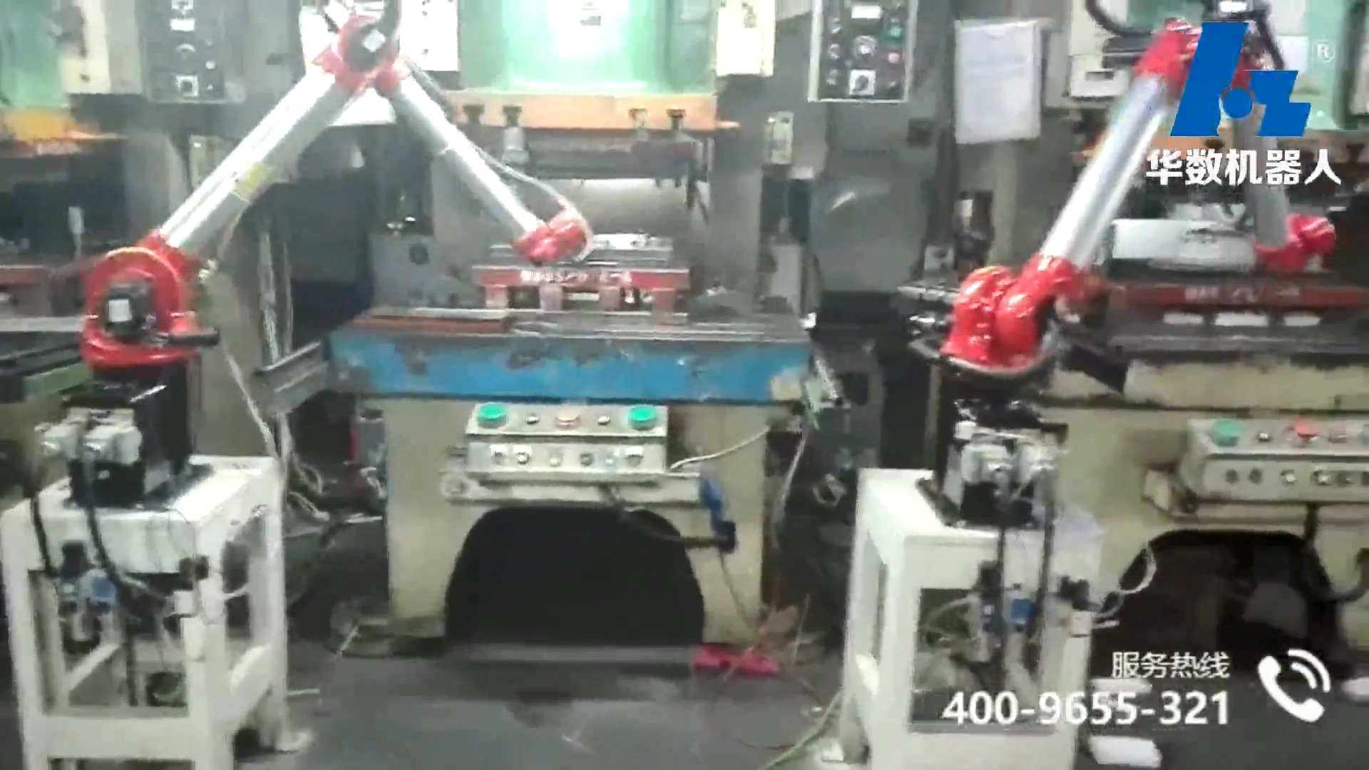 video of stamping production line