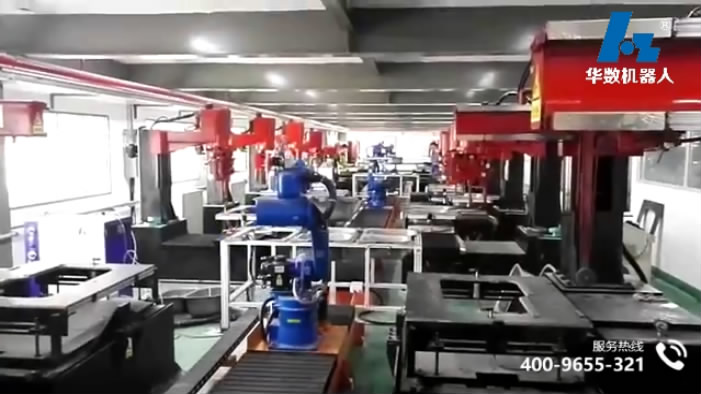 Sink automatic loading and unloading production line