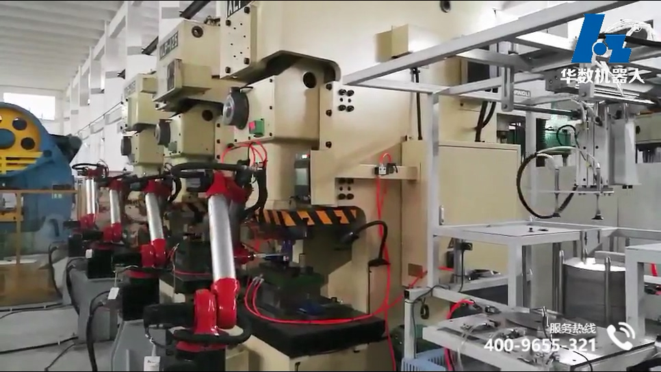BR606S Bi-spin Robot stamping production line